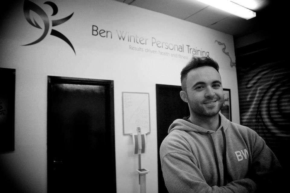 Bristol personal training studio